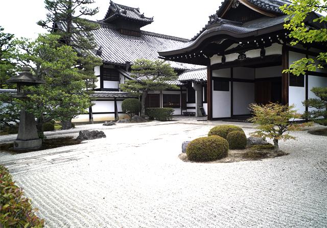 京都庭匠 植清
